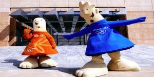 Atenea y Febo Mascotas de los JJ.OO Atenas 2004