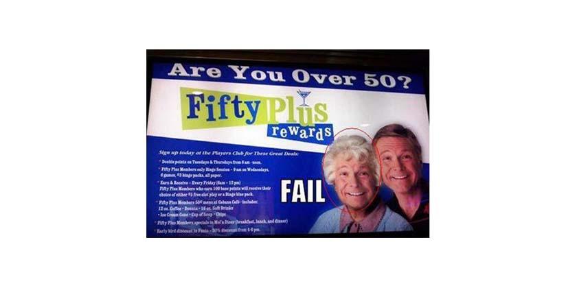 Fifty Plus 25 delirantes errores de photoshop en publicidad